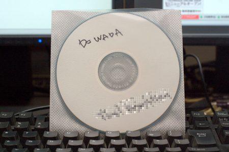 DJ WADA MIX CD