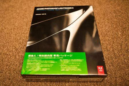 ADOBE LIGHTROOM3 (RAW現像ソフト)購入