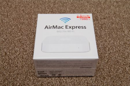 AIR MAC EXPRESS