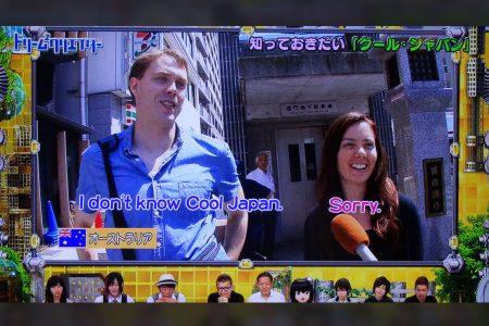 日本が海外から評価される理由